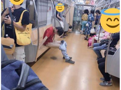 臭!東京地鐵上「脫褲放屎」被拍下...網傻眼:恐怖分子?