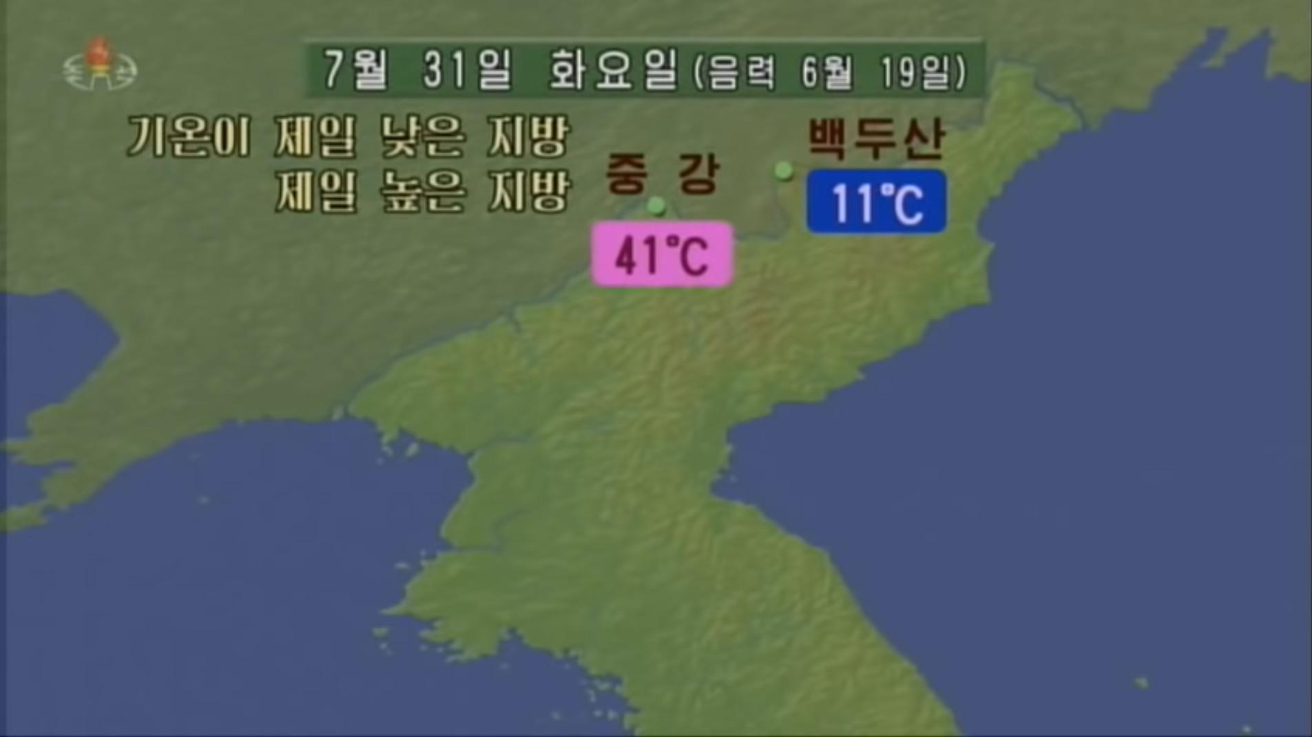 ▲▼ 北韓平壤高溫(圖/翻攝自朝鮮中央TV)