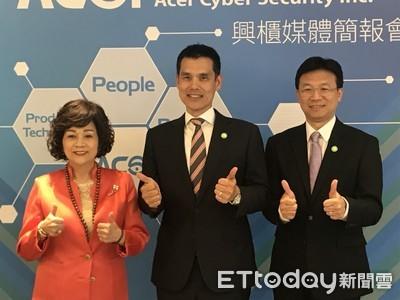 安碁資訊通過上櫃審議 成台灣第一家IPO資安服務廠