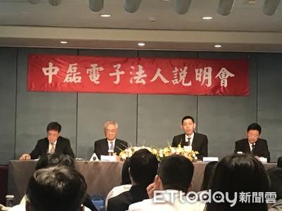 中磊去年Q4營收96.6億元 季增13%創年度新高