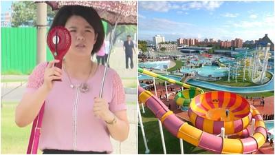 北韓熱到破紀錄 沒冷氣吹只能忍 去趟水上樂園要花半年薪水