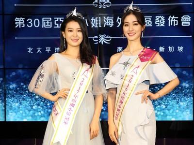 亞洲小姐冠軍「唯美」登台