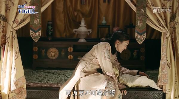 ▲▼雷/《延禧攻略》皇后領便當了! 「兒子遭活活燒死」心碎輕生。(圖/愛奇藝)