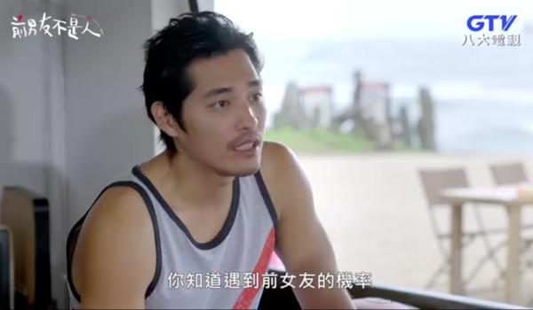 ▲楊丞琳藍正龍《前男友不是人結局》。(圖/翻攝前男友臉書)