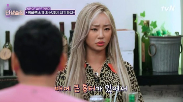 ▲▼孝琳在節目上透露,一出生就動了2次開腹留下大傷疤。(圖/翻攝自孝琳IG、tvN)