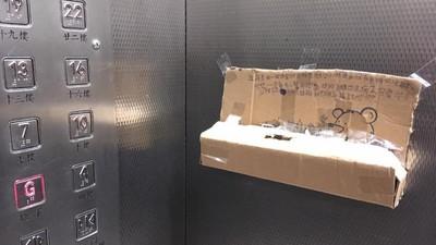 搭電梯見「紙盒捐款箱」上頭小孩字體 網大笑:這詐騙新招術?