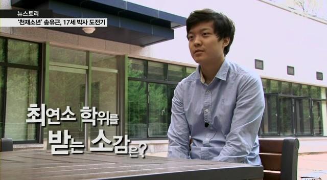 ▲▼天才少年宋幽根(圖,翻攝自SBS節目《뉴스토리》)