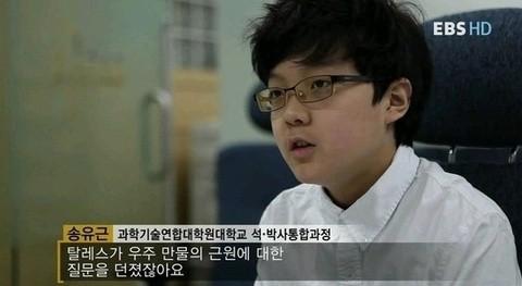 ▲▼ 天才兒童宋幽根(圖/翻攝自Naver Blog)