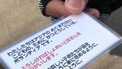 車站前遞小卡「詐騙募款」...網友奇招反制:搶走卡片她會超緊張