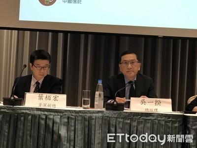 台灣人壽第三季稅後盈餘100多億 業界市占率第五