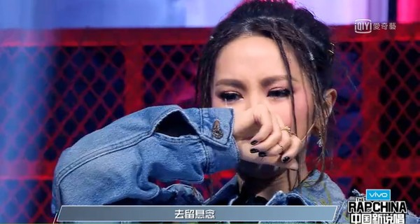 ▲《中國新說唱》4晉3淘汰賽。(圖/愛奇藝)