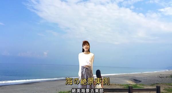 ▲▼台灣女孩製作「我們在台灣見吧!」日語短片,希望能讓日本遊客認識台灣。(圖/黃小玫 Sandy H.提供,請勿隨意翻拍,以免侵權。)