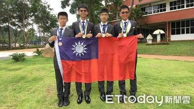 佳績 地球科學奧林匹亞全球第3