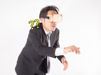 連玩VR七百小時!阿宅檢查視力驚嚇...「近視治好了」