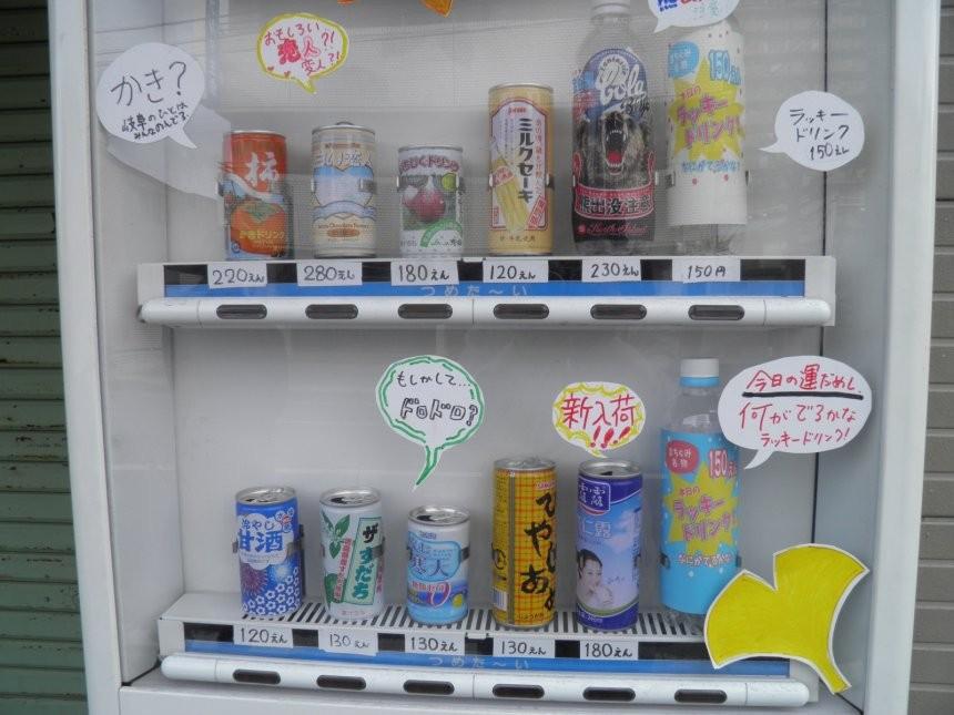 大檸檬用圖(圖/翻攝自日本集合)