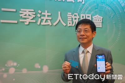 受惠中信LINE Pay卡回饋縮水 玉山Pi錢包卡詢問度大爆發