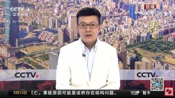 央視2分多報導柯文哲! 關注「連任後2020是否參選台灣領導人」