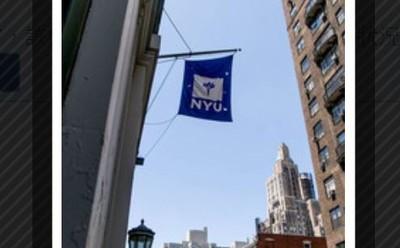 紐約大學:唸醫學院完全免費
