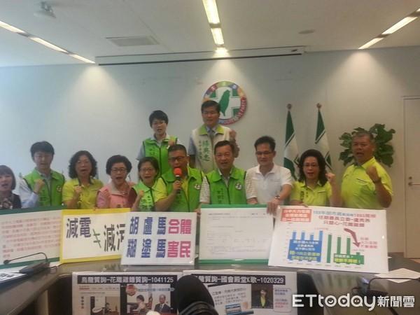 藍營台中推反空污公投 綠黨團批:選舉了才關心