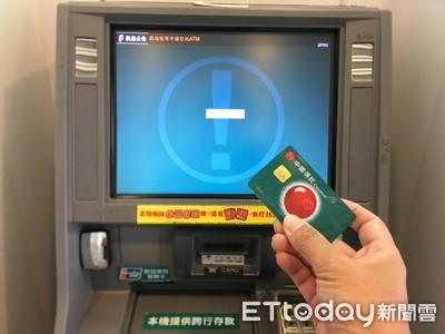 即/中信ATM大當機!螢幕「系統連線中」