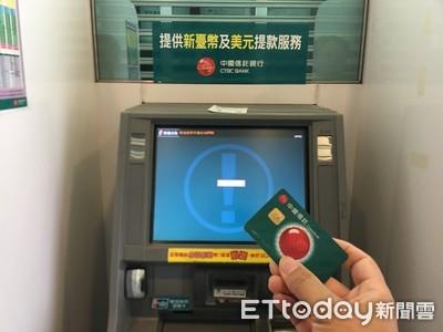 防止在小7的ATM被搬走 中信銀將設鋼條固定