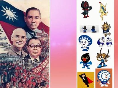 人性泯滅才選它!法國網友評「KMT吉祥物」:根本盜版寶可夢