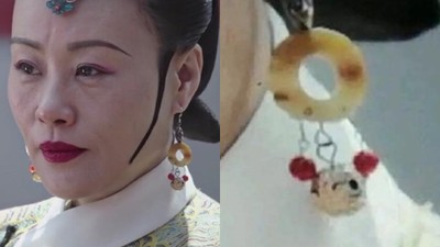 《如懿傳》甄嬛臭臉炫耀「米奇耳環」 觀眾嘆:宮鬥冠軍才能戴!