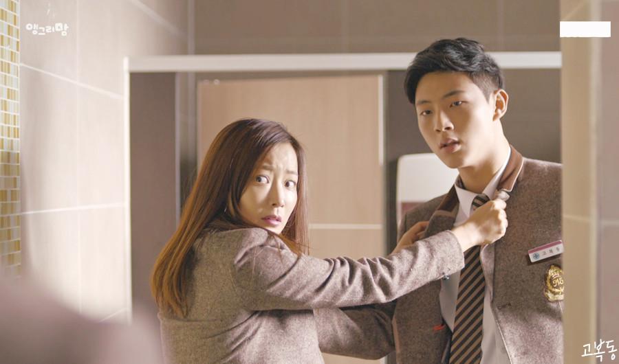 ▲▼南韓校園霸凌層出不窮(韓劇《憤怒的媽媽》劇照/翻攝自Naver Blog)