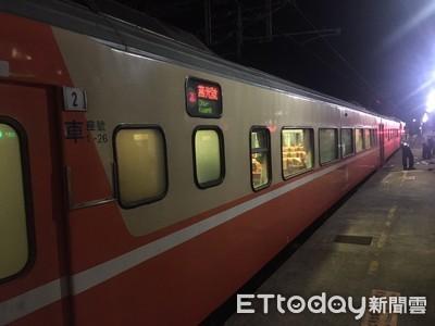 扯!7旅客錯過下車台鐵竟開專車免費送回