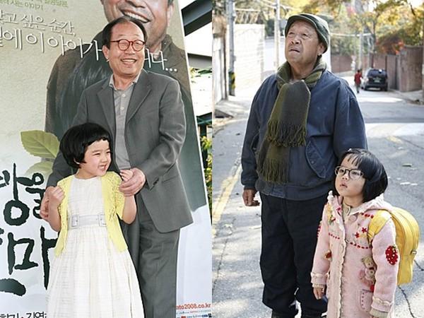 ▲金香起與申久合作《櫻桃小番茄(방울토마토)》。(圖/翻攝自Naver Movie)