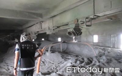 燃煤飛灰堆放台鐵倉庫 業者遭法辦