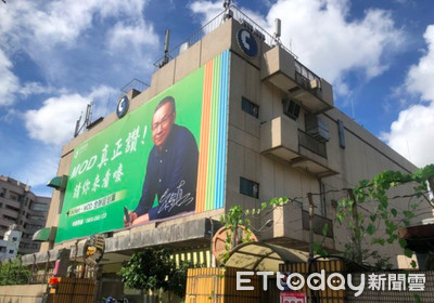 中華電不當投資涉背信 檢調約談