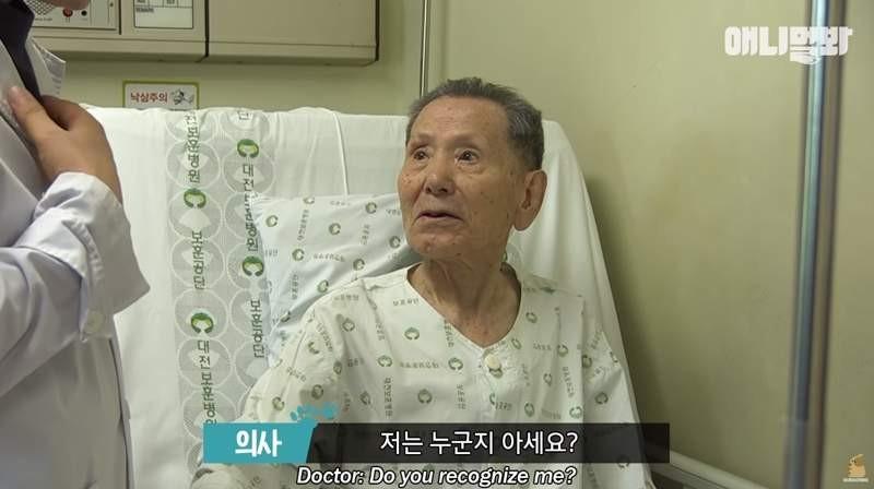大檸檬用圖(圖/翻攝自youtube@SBS TV동물농장x애니멀봐)