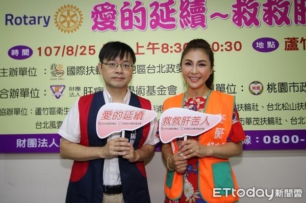 梁佑南號召「肝苦人」 300民眾「愛的延續」受篩檢