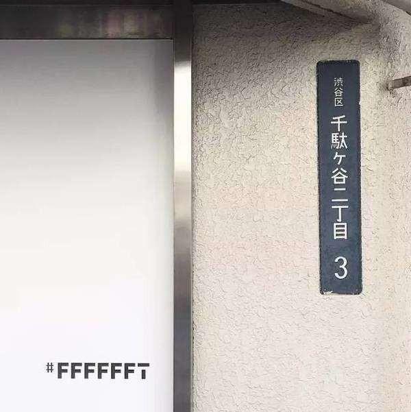 大檸檬用圖(圖/翻攝自funnyp.co)