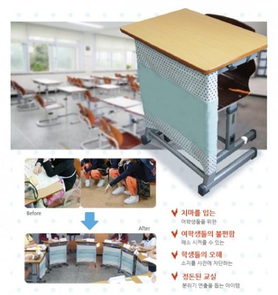 ▲▼書桌隔板設計(圖/翻攝自옥윤선특허디자인그룹官網)