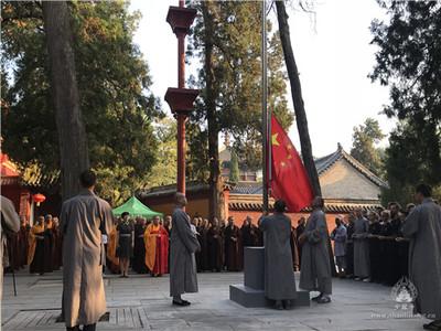 1500年首次 嵩山少林寺升五星旗