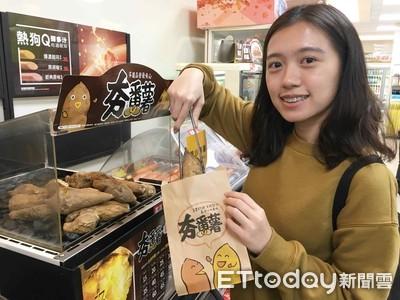 全家夯番薯即日起漲價80克以下15元
