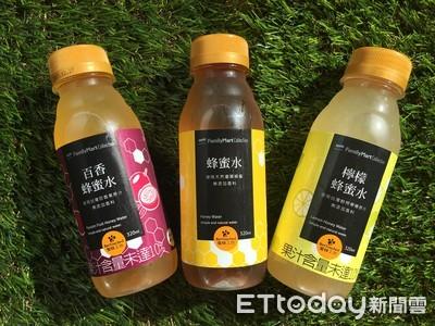 原味夯!全家蜂蜜水1天熱銷1萬瓶 榮登億元俱樂部