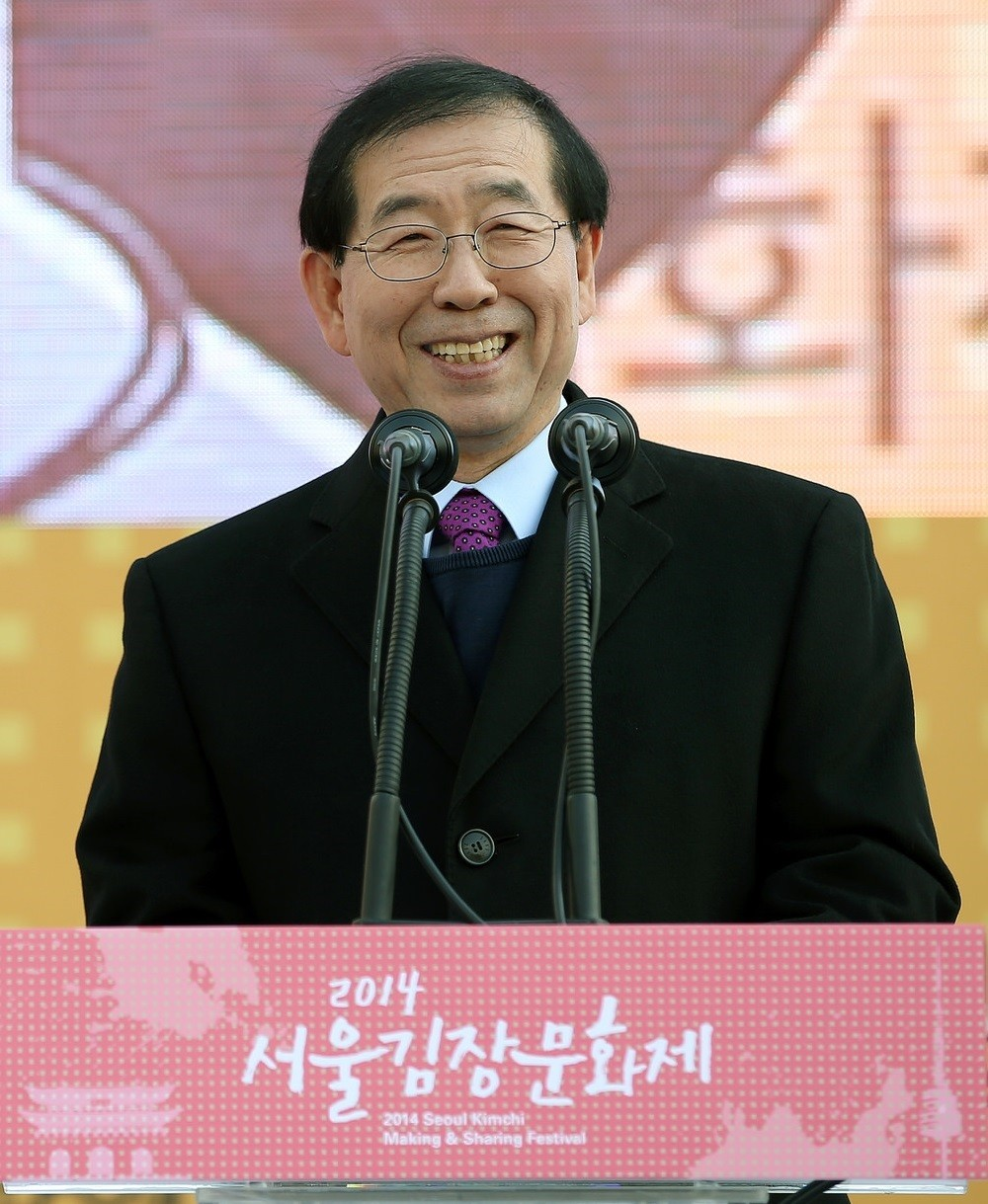 ▲▼首爾市長朴元淳(圖/翻攝自維基百科)