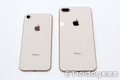7款iPhone在中國禁售
