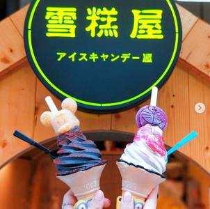 買霜淇淋送冰棒!台南超萌手工冰