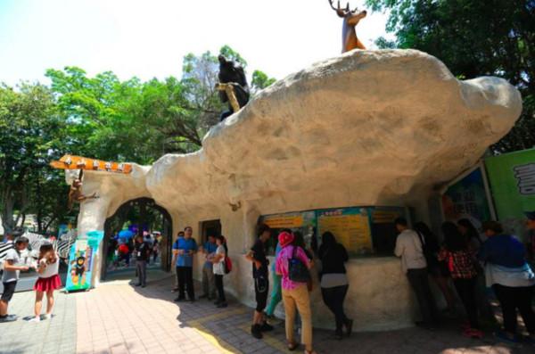 ▲壽山動物園。(圖/取自高雄觀光旅遊網》)