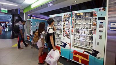 「百元販賣機」被新加坡抄掉! 謊稱有萬元獎品,根本是詐賭