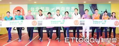 長榮航搶攻2萬人次運動觀光商機 馬拉松九月中旬截止報名 加碼抽日本馬拉松名額