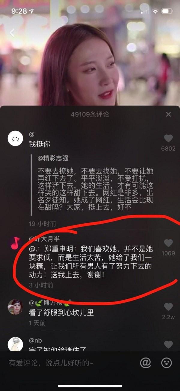 大檸檬用圖(圖/翻攝自抖音)