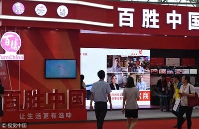 百勝中國拒絕5260億私有化提議