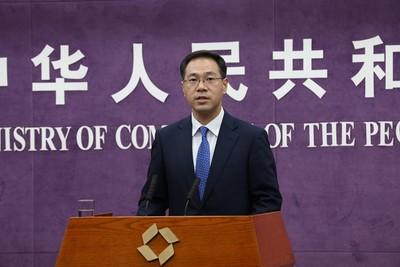 大陸對韓國進口的腈綸課反傾銷稅
