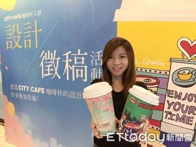 統一超商咖啡熱賣3.2億杯 文創設計九月起徵稿