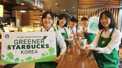 韓星巴克9月改用紙吸管 愛地球停用塑膠…民眾:還不是要砍樹?
